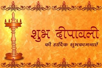 happy-diwali-whatsapp-status