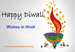 Happy-Diwali-Status-wishes-quotes-sms