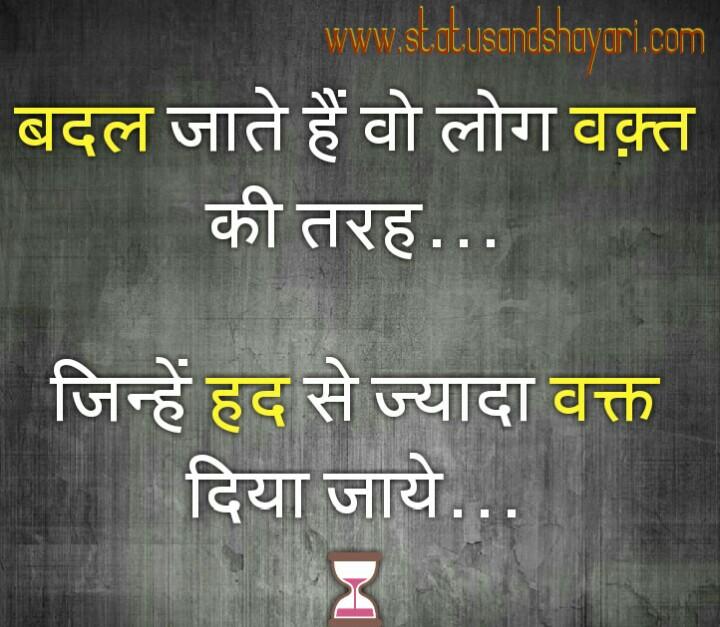 sad shayari images in hindi dard hindi status images
