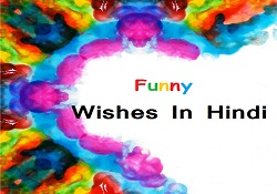 Funny Holi Wishes in Hindi