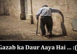 Gazab ka Daur Aaya Hai