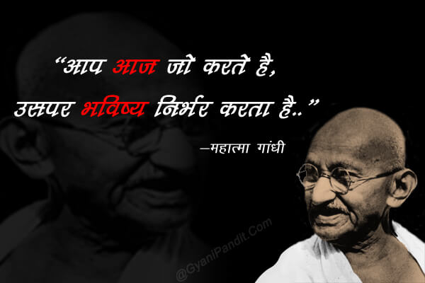 Gandhi Jayanti 2020, Wishes, Thoughts, Quotes